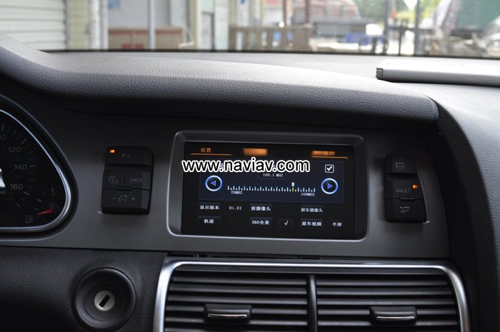 Audi Q7 After Install